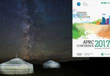 APRC_Conference